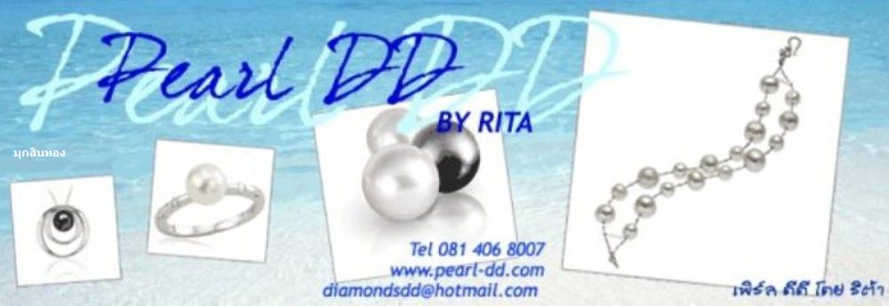 Pearl-dd by ริต้า